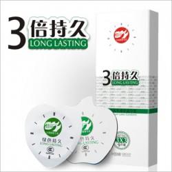 【避孕套】倍力乐 3倍套 现在更名为:久仰-威猛版