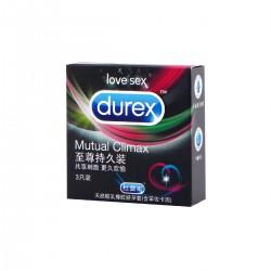 【避孕套】杜蕾斯 至尊持久装(新包装更名为:凸点螺纹持久装)