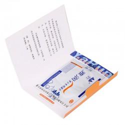 【情趣用品】雅润 男用湿巾(限价1.5)实物包装上没有植物油三字;图片已更新