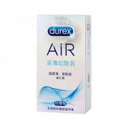 【避孕套】杜蕾斯 AIR 空气套 至薄幻影装 正式上市
