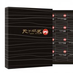 【避孕套】倍力乐 天下无套 44只装 安全避孕套(零售限价最低49)