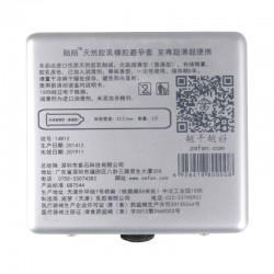 【避孕套】陌陌尊纯安全套安全避孕套(零售限价21-49)(做完不做)