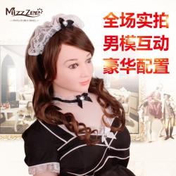 【男用器具】谜姬 养成娃娃 充气娃娃 性玩偶(淘宝天猫零售限价299, 手机端284.05)做完不做