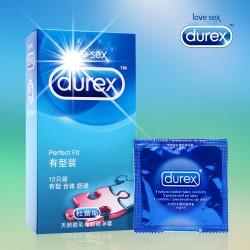 【避孕套】杜蕾斯 有型装