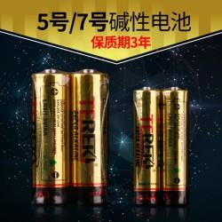 【情趣用品】电池五号/7号电池