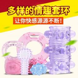 【情趣用品】3.6牛牛震动水晶男用环礼品(限价3-5)此产品只能做赠品搭配出售