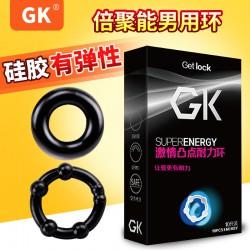 【情趣用品】琦莎 GK激情凸点带珠包皮阻复环10只装男用环(限价28.5元)做完不做