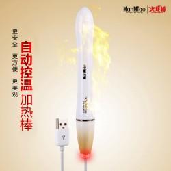 【情趣用品】漫渺MANMIAO 火龙棒自动控温高级USB加温棒(月销2000+  利润高,适合各渠道)