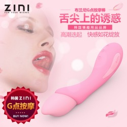 【女用器具】ZINI 布兰妮震动棒(限价298元)做完不做
