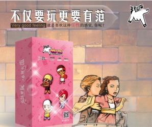 【避孕套】 玩范三合一  9只装安全避孕套(限价16.8元)(新老包装更替随机发货)