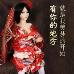 【男用器具】谜姬 实体娃娃美纱100cm(4999元)