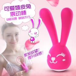 【女用器具】DIBEI蒂贝 萌萌兔嬉皮兔外部刺激按摩器 (限价)