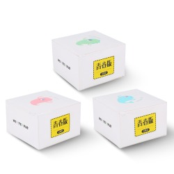 【情趣用品】LIBO丽波 无线充电APP怪兽趴 跳蛋(限价79-119元)