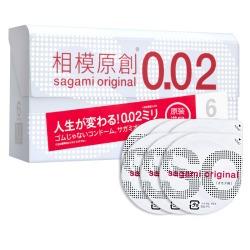 【避孕套】新品相模002上架 注意有限价 看产品简介