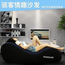 【情趣用品】骇客PF3207 骑士沙发垫 情趣家具(限价499)