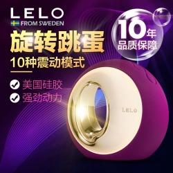 【女用器具】LELO ORA奥拉二代外部刺激按摩(限价)