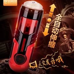 【男用器具】ZINI 音浪全自动电动伸缩发音飞机杯吸盘