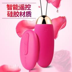 【情趣用品】SVAKOM 司沃康 艾娃 无线遥控USB充电跳蛋(限价199)