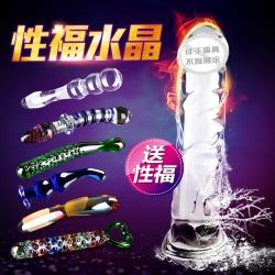 【女用器具】谜姬水晶阳具(8款)