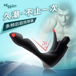 【男用器具】谜姬  久潮海洋后庭按摩器