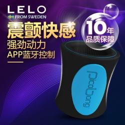 【男用器具】LELO 皮克朋喷泉杯男士电动飞机杯(限价988)
