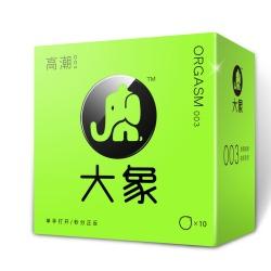 【避孕套】大象进口超薄 安全避孕套 注意:经典超薄改名为:进口超薄(限价)