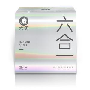 【避孕套】大象 渴WANT系列六合一 安全避孕套(限价)