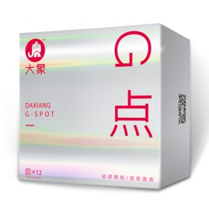 【避孕套】大象 渴WANT系列多重G点装 安全避孕套(限价)