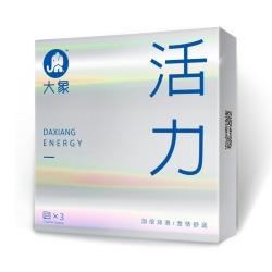 【避孕套】大象 渴WANT系列活力自信装 安全避孕套(限价)