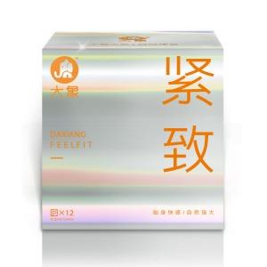 【避孕套】大象 渴WANT系列 紧致自然装安全避孕套(限价)