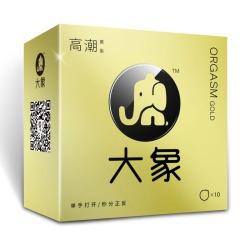 【避孕套】大象 高潮黄金 安全避孕套(限价)坚持不懈改名为高潮黄金