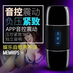 【男用器具】wowyes欧亚思 B2音响蓝牙互动充电飞机杯(限价399元)
