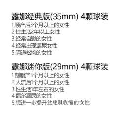 【女用器具】LELO Luna露娜锻炼球(限价389元)
