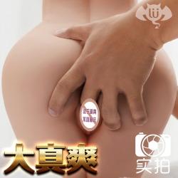 【男用器具】撸撸杯 真+系列仿真 阴臀倒模(限价)