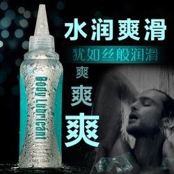 【情趣用品】OIX经典型润滑剂150ML(限价39)