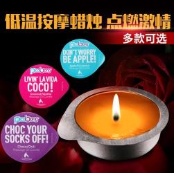 【情趣用品】LELO   皮克朋蜡烛调情按摩油  限价