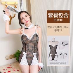 【情趣内衣】【天猫专区】霏慕绑带俏皮蕾丝兔女装7992(限价销售)