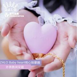 【情趣用品】ZALO Baby heart APP 迷你跳蛋按摩器(限价668元)