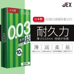 【避孕套】捷古斯003(续)激薄 耐力感