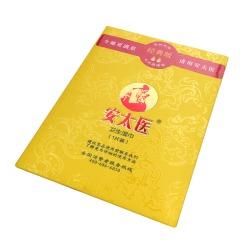 【情趣用品】安太医 男用湿巾单片(限价15)限价通知注意调整 图片已更新