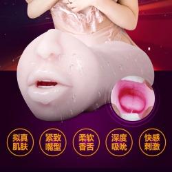 【男用器具】EVO 鬼口深喉口爱名器 阴臀倒模(限价99元)做完不做