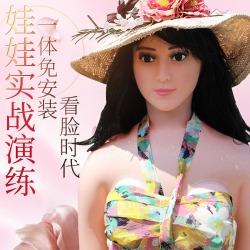 【男用器具】谜姬 一体式站姿充气娃娃-冰冰(限价299元)