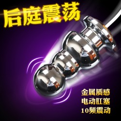 【女用器具】JEUSN久兴 金属电动肛塞后庭塞(限价165元)