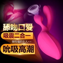 【女用器具】JEUPLAY聚品 吻浪外部刺激器(限价299元)