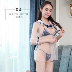 【情趣内衣】【天猫专区】霏慕蕾丝温顺女仆套装7963(限价销售)