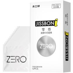 【避孕套】杰士邦  ZERO 零感极薄 安全避孕套