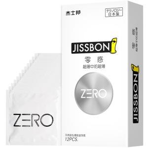 【避孕套】杰士邦  ZERO 零感超薄 安全避孕套