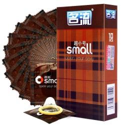 【避孕套】名流 SMALL 超小号套10只装(零售最低限价7)