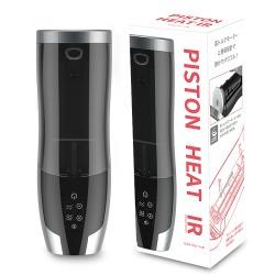 【男用器具】Rends A10 HEAT电动加温飞机杯(限价399元)