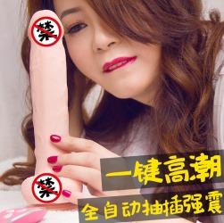 【女用器具】谜姬 伸缩滚珠仿真阳具(限价198元)